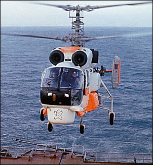 Ka-32S civil shipboard utility helicopter