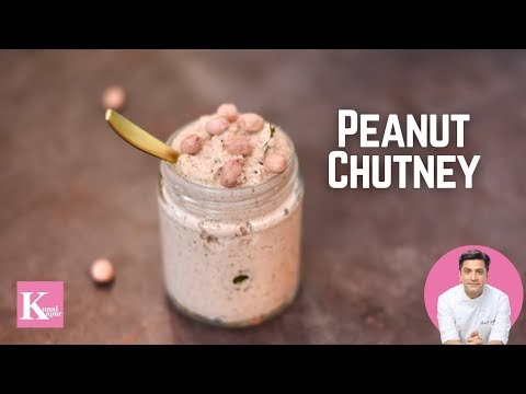 Peanut Chutney for Idli Dosa