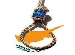 """ΕΚΤΑΚΤΟ: Οι πύλες της """"κολάσεως"""" ανοίγουν στην Κύπρο."""
