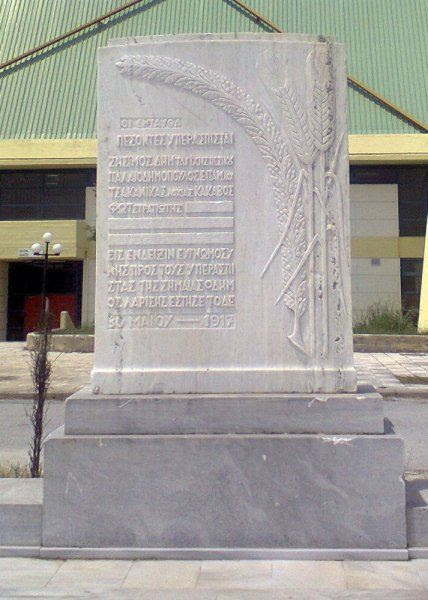 Μνημείο μάχης της σημαίας