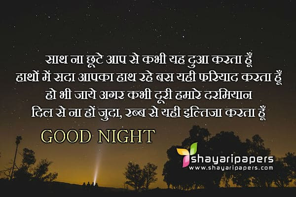 Kannada Good Morning Messages Sms U2013 Good Morning Kannada