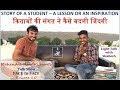 किताबों की संगत ने कैसी बदली ज़िंदगी II Shailesh II FACE to FACE II Mahendra Nandkishore