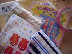 goodies-from-kumi