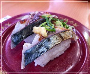 軽率に、お寿司。