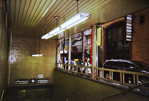 Sakaisuji Underground
