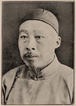 《太極劍》 陳微明 (1928) - portrait 3