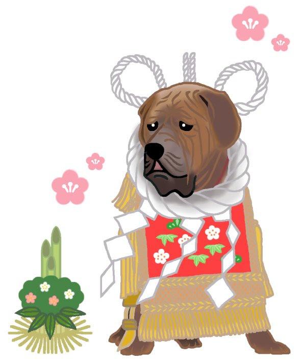 イラスト素材のお花と年賀プリント2006戌土佐犬全身1 1犬ドッグ
