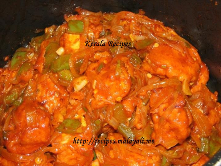 Spicy Chilly Chicken « Kerala Recipes