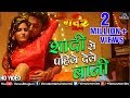 Saadi Se Pahile Dele Bani Song, Gadar 2 Bhojpuri Movie Song