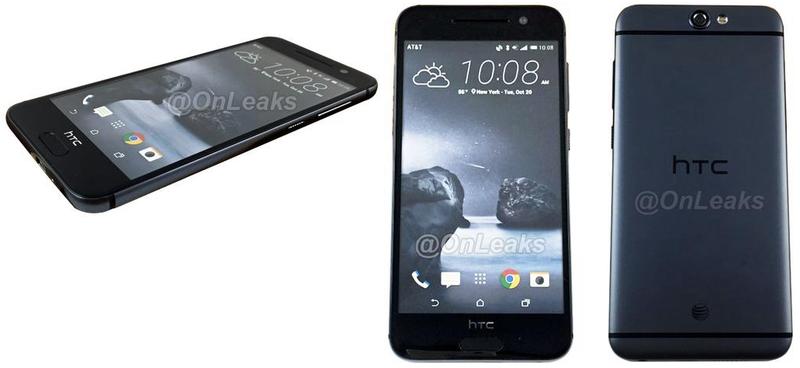 El nuevo HTC One A9 se filtra al detalle en fotos: otro que quiere ser un iPhone