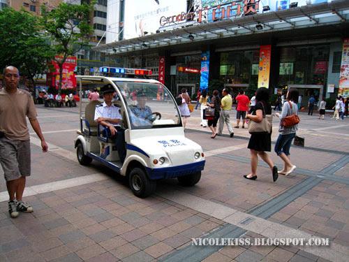 cute police car