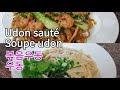 Recette Soupe Udon Crevette