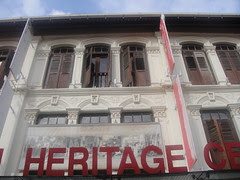 Chinatown Heritage Center Museum