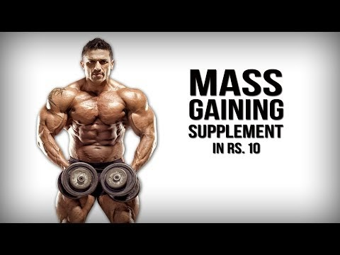 Cheapest Mass Gaining Supplement in Rs. 10 | 100% Guaranteed Results