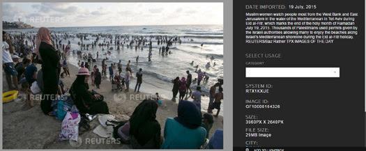 Reuters beach.JPG