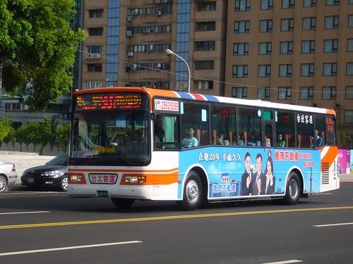 P1290744