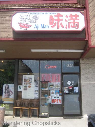 Aji Man Japanese Restaurant - San Gabriel 1