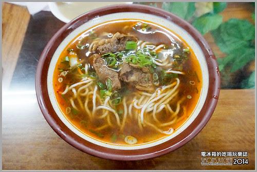 上海張家麵館13.jpg