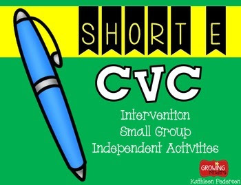 CVC Intervention Kit - RTI {Short e}