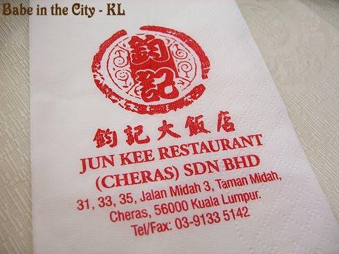Jun Kee