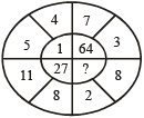 number-puzzles-22617.png