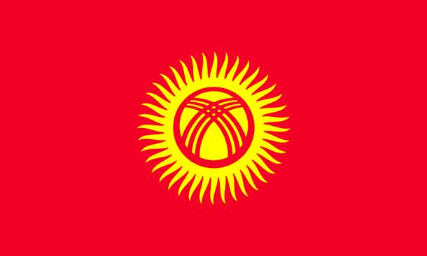 علم دولة قيرغيزستان