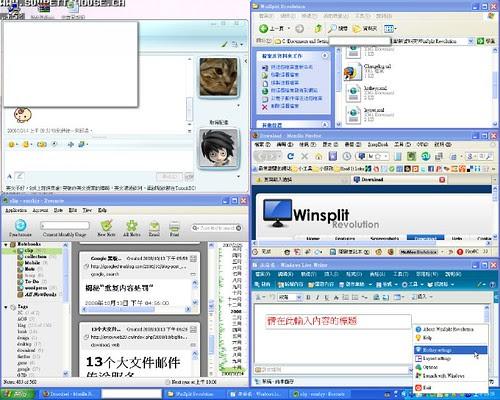 winsplit-03