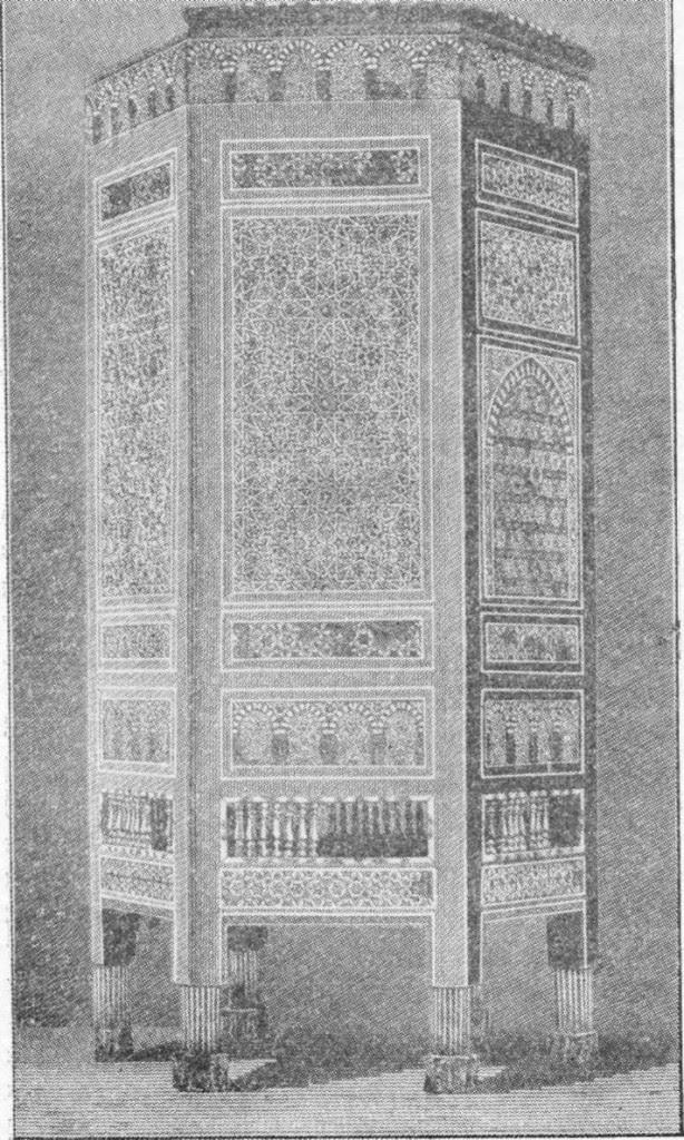 படம் 293 - புகைப்படத்தின் படி, கெய்ரோவிலிருந்து பொறிக்கப்பட்ட மர அட்டவணை.
