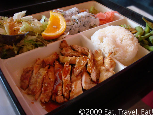 Bento Box with Chicken Teriyaki and Salmon Roll