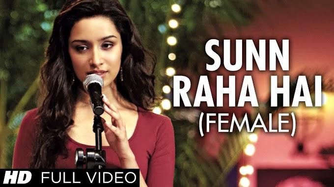 Sun Raha Hai Na Tu Lyrics - Aashiqui 2   Shreya Ghoshal   LYRICSADVANCE