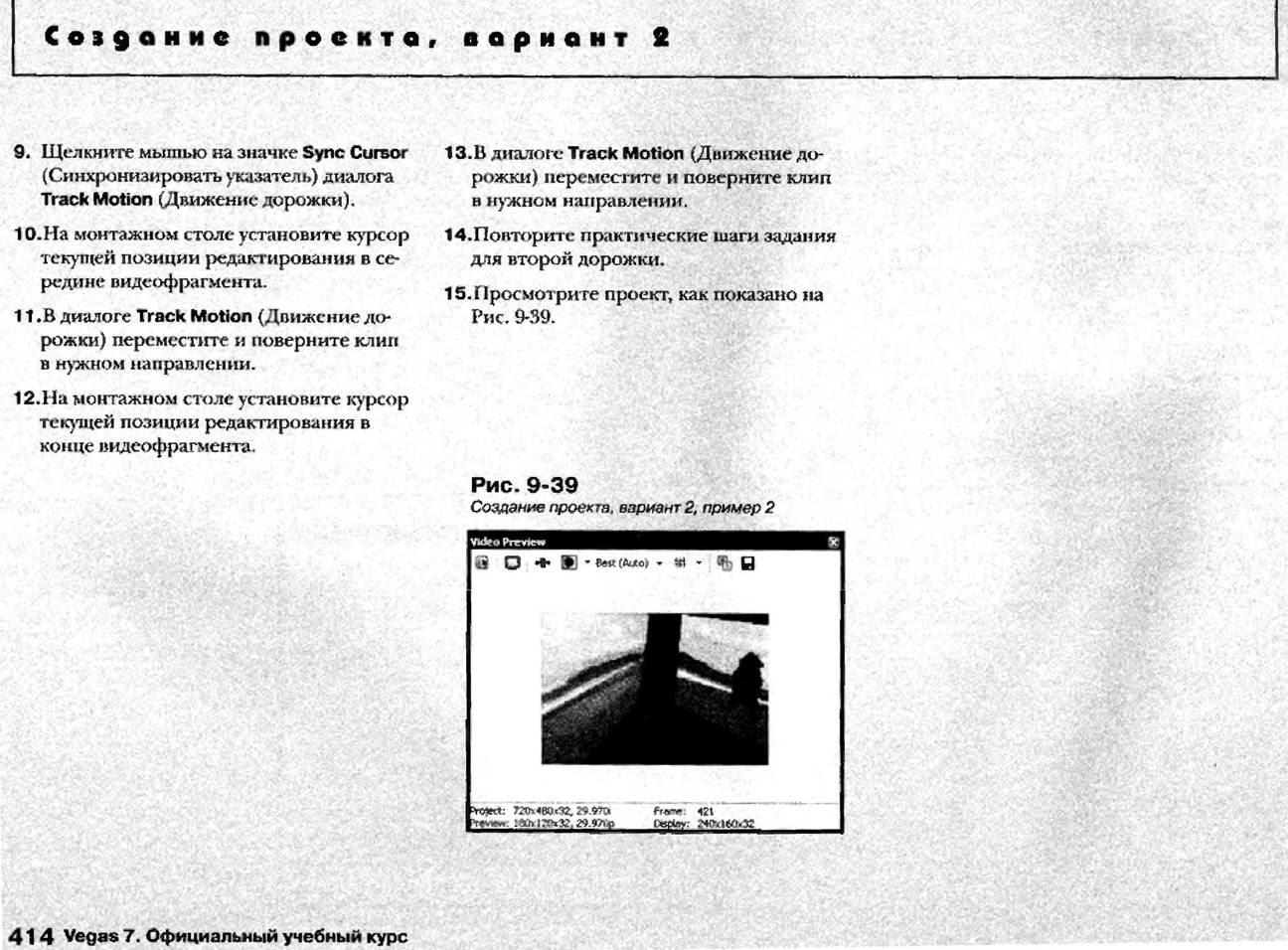 http://redaktori-uroki.3dn.ru/_ph/12/871373901.jpg