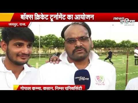Young Indians Box Cricket League 2019 | CII