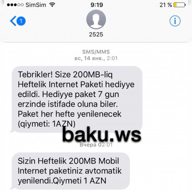 Azercell Internet Paketleri 2020 Images Səkillər