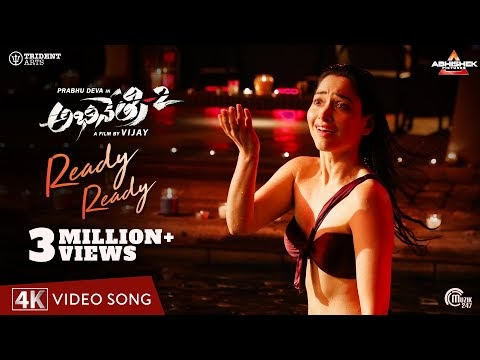 Ready Ready Video Song | Abhinetry 2