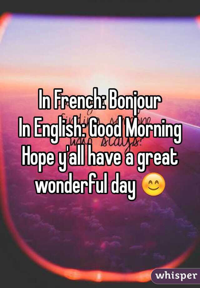 In French Bonjour In English Good Morning Hope Yall Have A Great