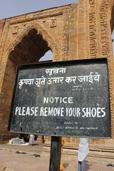 I Walk Barefeet Fuck Shoes by firoze shakir photographerno1