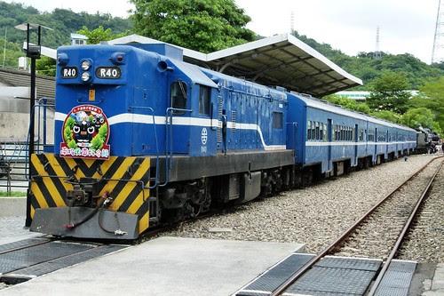 R40+TP+DT668