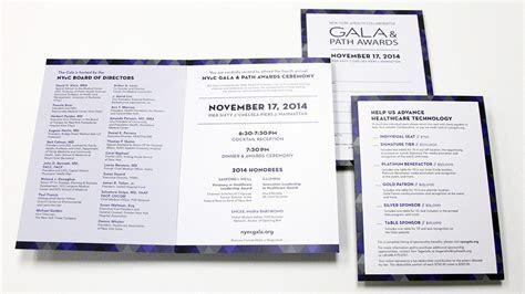 New York eHealth Collaborative Gala Invitation   Trillion