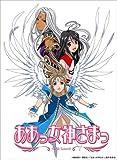 ああっ女神さまっ Blu-ray BOX (TVシリーズ第1期)