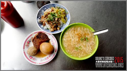 魯肉莊201507.jpg