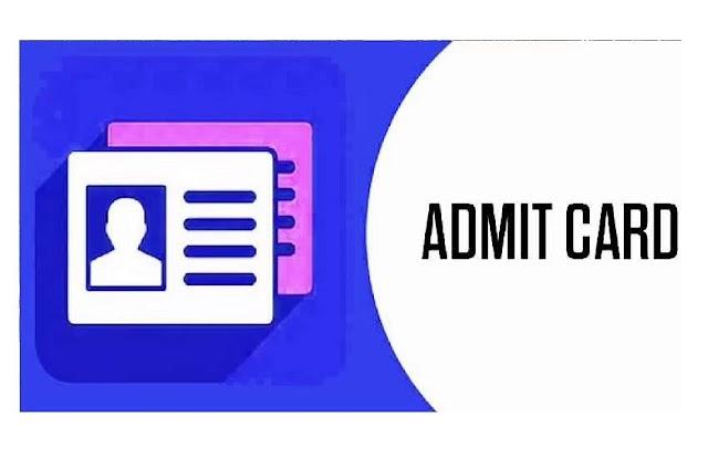 SAIL IISCO Admit Card 2021 : सेल इस्को एडमिट कार्ड जारी, ऐसे करें डाउनलोड