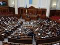 Законопроект о выборах от фракций большинства не выдерживает никакой критики - эксперты