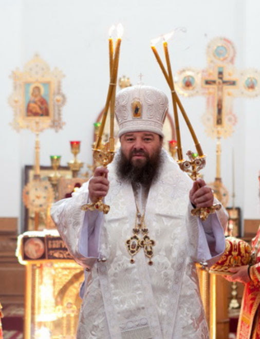 Αποτέλεσμα εικόνας για episcop longhin jar