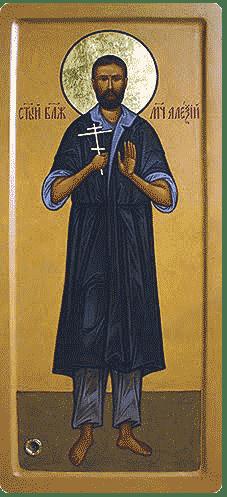 Αλέξιος του Ελνάτ ο δια Χριστόν σαλός (Μέρος Β')