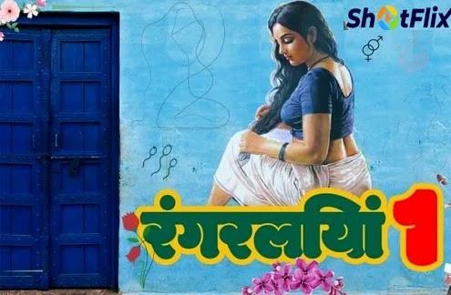 Rangraliya (2021) - ShotFlix Short Film