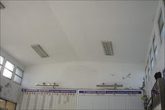 烏日站屋頂