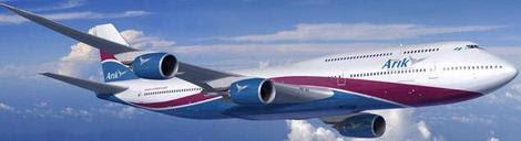 Arik Air 747-8 Rendering