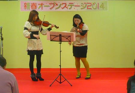 正月 津松菱 オープンステージ,正月イベント 松菱,松菱 M&M