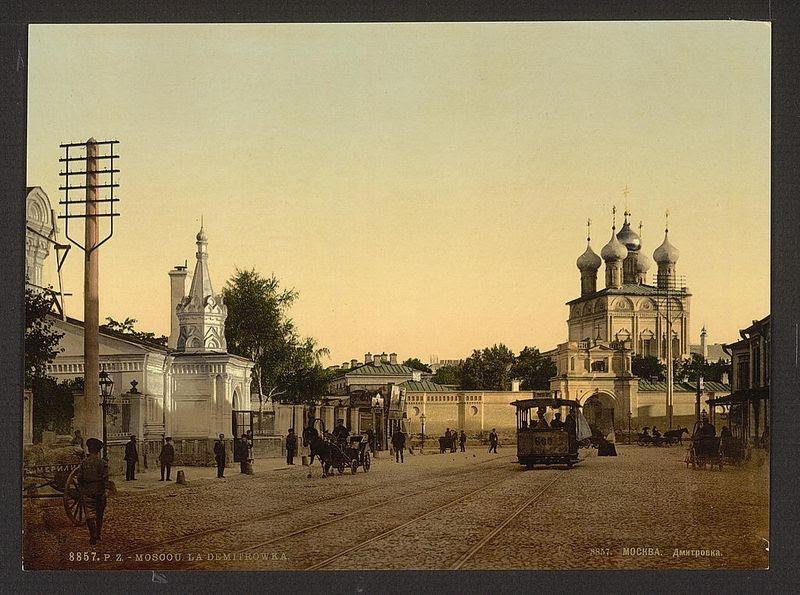 19thcentury001 176 Russian Cities In the XIX Century