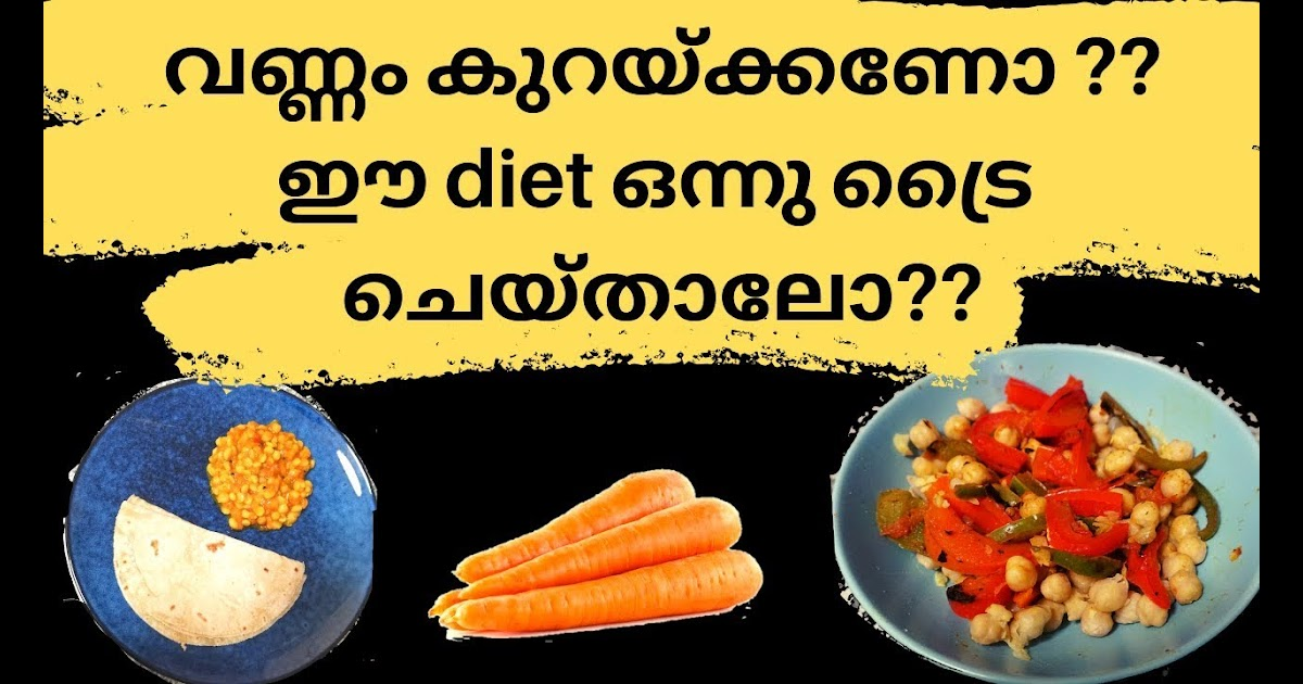 Diet Chart For Weight Loss In Malayalam Chart Walls